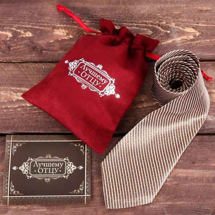 Галстук в подарочном мешочке открытка Лучшему отцу