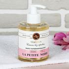 Жидкое мыло парфюмированное La Petite Noire, 275 мл