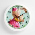 """Часы настенные, серия: Животный мир, """"Зайки"""", белый обод, 28х28  см, микс"""