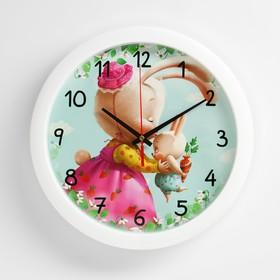 Часы настенные, серия: Животный мир, 'Зайки', белый обод, 28х28  см, микс Ош
