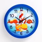 """Часы настенные """"Маяк и морские обитатели"""", синий обод, 28х28 см, микс"""