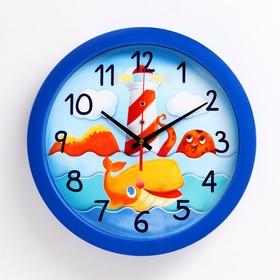 Часы настенные 'Маяк и морские обитатели', синий обод, 28х28 см, микс Ош