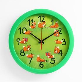 Часы настенные 'Лисички', зелёный обод, 28х28 см, микс Ош