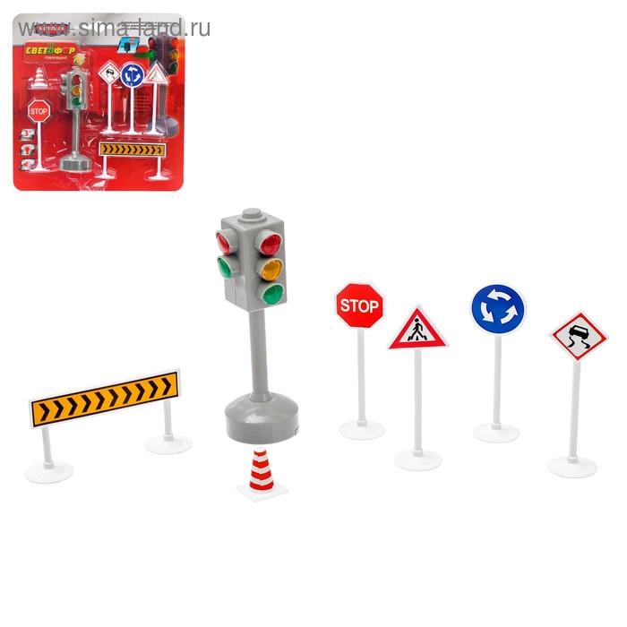 """Набор дорожных знаков """"Город"""", с светофором, световые и звуковые эффекты"""