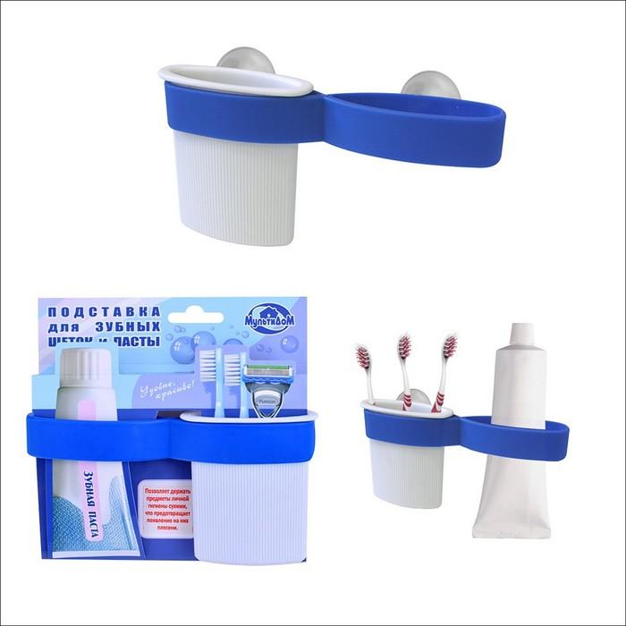 Подставка для зубных щёток и пасты, на присосках