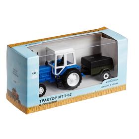 Трактор с прицепом, масштаб 1:43