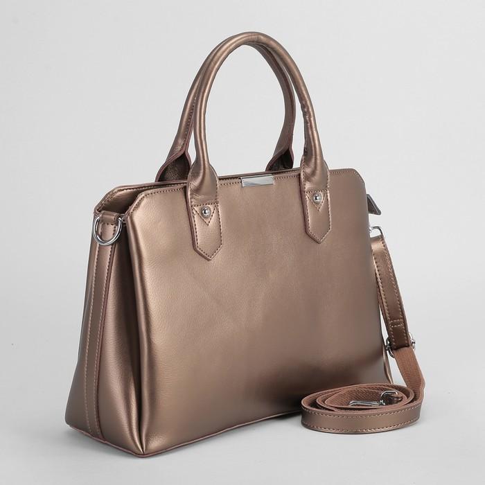 Сумка женская, 3 отдела на молнии, наружный карман, длинный ремень, цвет бронзовый