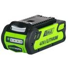 Аккумулятор GreenWorks G40B2 29717, 40В, 2 Ач, Li-Ion