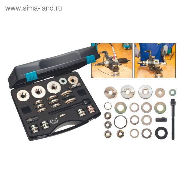 Комплект инструмента HAZET 4930-1/22 , для подшипников колес
