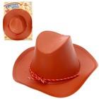 Шляпа «Крутой ковбой»