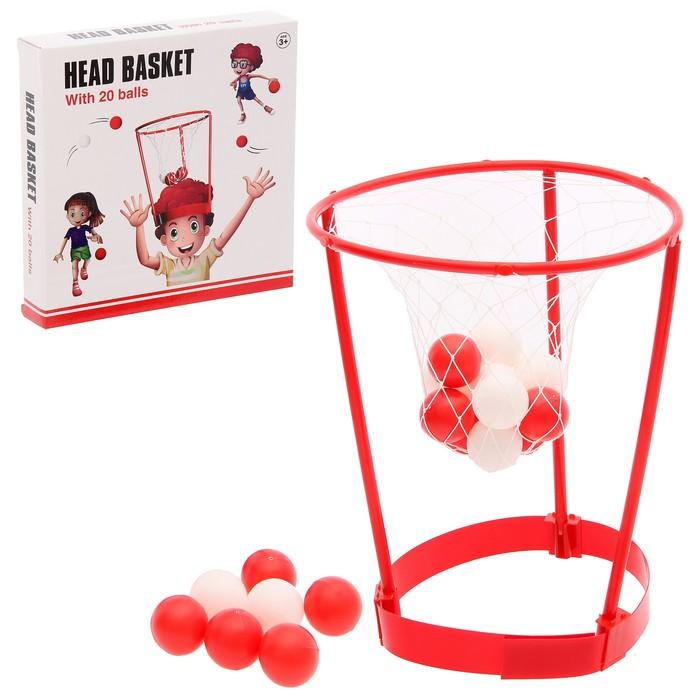 "Спортивная игра ""Баскетбол на голове"", 20 мячей"