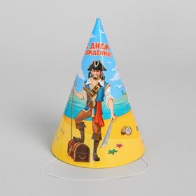 Бумажные колпаки «С днём рождения!», пират Ош