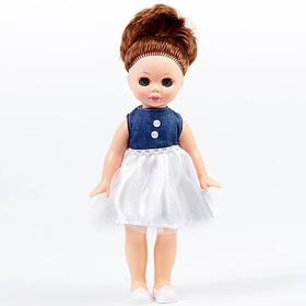 Кукла «Эля 19», 30,5 см