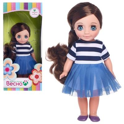 Кукла «Ася 2», 26 см - Фото 1