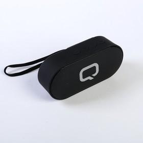 Портативная колонка Qumo X2 BT002, Bluetooth 2,1, 3 Вт, черный