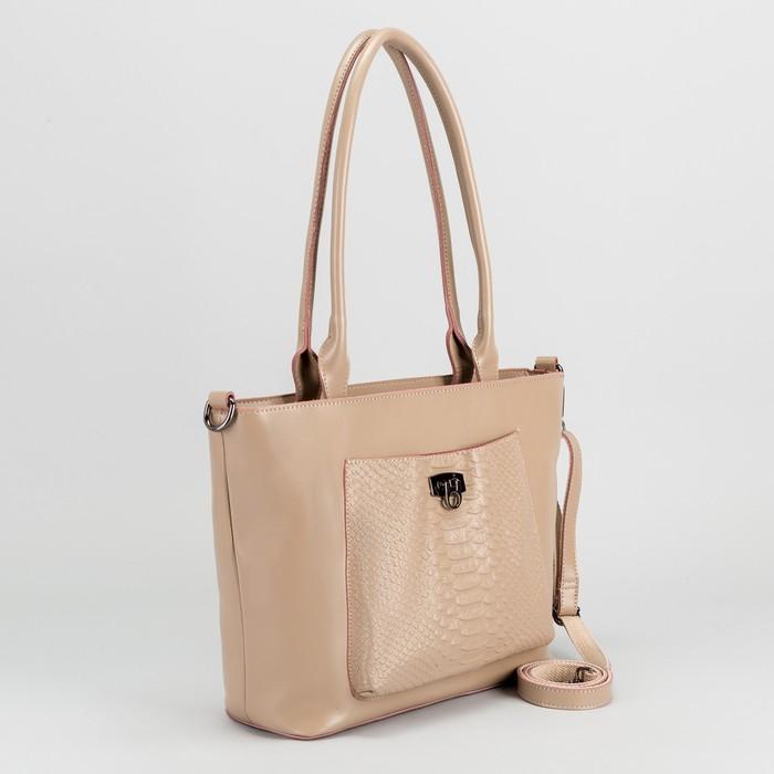 Сумка женская, отдел с перегородкой, 2 наружных кармана, длинный ремень, цвет хаки