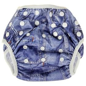 Многоразовый подгузник для плавания «Конопуша» Голубой джинс, 4-18 кг