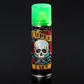 Спрей-краска для тела, стойкая, 160 мл, цвет зелёный Ош