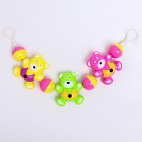 Растяжка на коляску/кроватку «Медвежата», 3 игрушки Ош