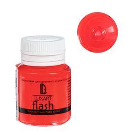 Краска акриловая Fluo 20 мл LUXART LuxFlash алый флуоресцентный S8V20