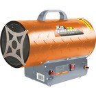 "Тепловая пушка ""Кратон"" Жар-пушка G 30-700, 30 кВт, 650 м3/час, газовая"