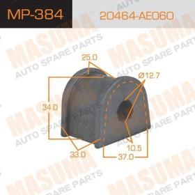 Втулка стабилизатора Masuma (миним. партия 2 ш) MP384 Ош