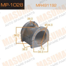 Втулка стабилизатора Masuma (миним. партия 2 ш) MP1028 Ош