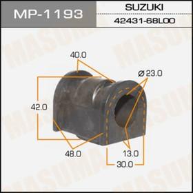 Втулка стабилизатора 'Masuma' MP1193 Ош