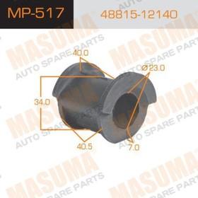Втулка стабилизатора Masuma (миним. партия 2 ш) MP517 Ош