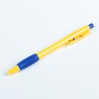 Ручка шариковая, автоматическая, 0.7 мм, синяя, корпус жёлтый с резиновым держателем