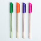 Ручка шариковая, 0.6 мм, стержень синий, корпус «Полоски», МИКС