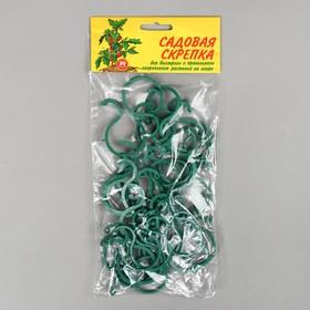 Скрепка садовая, набор 30 шт., зелёная Ош