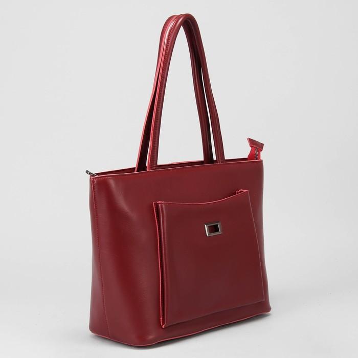 Сумка женская, отдел с перегородкой на молнии, 2 наружных кармана, цвет бордовый