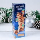"""Новогодняя падающая башня """"Время игры"""", 54 разноцветных бруска с кубиком, 18х5,5 см"""