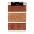 Коврик для ванной, LEMIS 50х80, цвет терракотовый