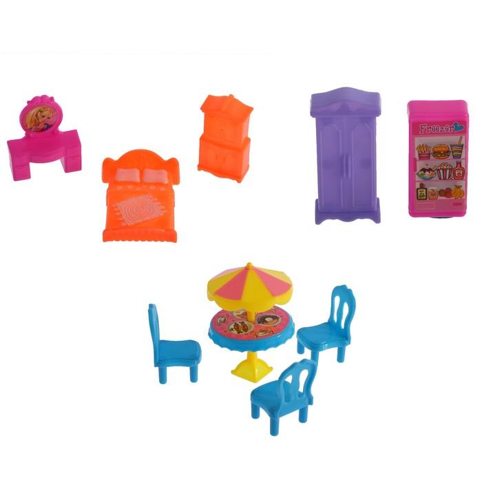 Набор мебели для кукол «Уютный дом», МИКС