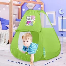 Палатка детская игровая «Парк развлечений», 71 х 71 х 88 см Ош