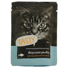 Влажный корм Tasty для кошек, рыба в желе, пауч, 85 г Ош