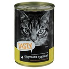 Влажный корм Tasty для кошек, курица в соусе, ж/б, 415 г