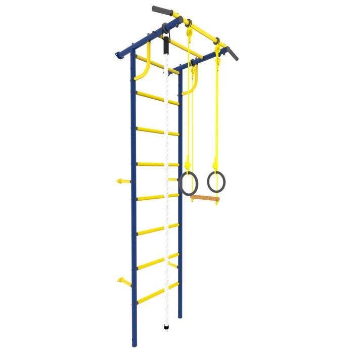 Детский спортивный комплекс «Роки-1», ПВХ, цвет ультрамарин