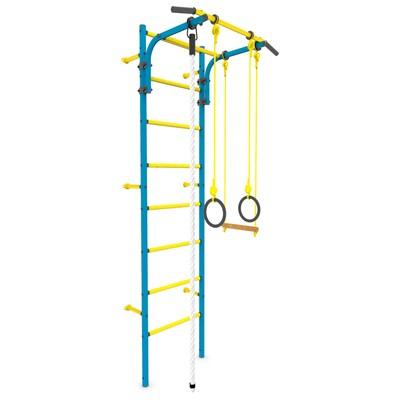 Детский спортивный комплекс «Атлет-1», ПВХ, цвет синий