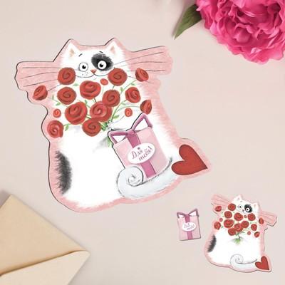 Открытка‒валентинка с письмом «Для тебя», 8 × 7 см - Фото 1