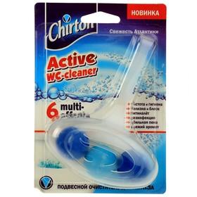 Подвесной очиститель для унитаза Chirton «Свежесть Атлантики» шарики, 45г
