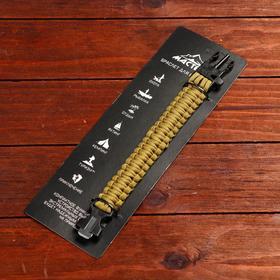 Браслет для выживания 3в1 (паракорд, свисток, огниво), многоцветный, 25.5 × 2.5 см , микс Ош