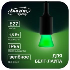 Лампа светодиодная декорат. Luazon Lighting 'Фонарик', 5 SMD2835, для белт-лайта, зеленый Ош
