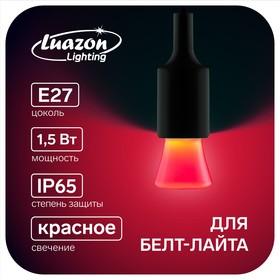 Лампа светодиодная декорат. Luazon Lighting