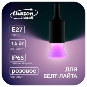 Лампа светодиодная декоративная LuazON «Фонарик», 5 SMD 2835, розовый свет