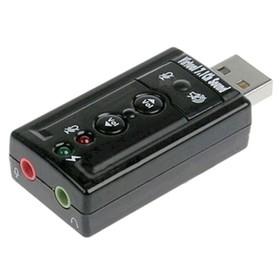 Звуковая карта USB TRUA71 (C-Media CM108) 2.0 Ret Ош
