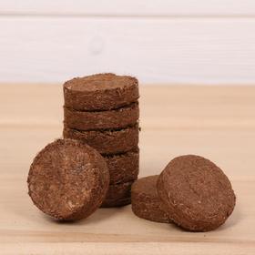 Таблетки кокосовые, d = 3,2 см, набор 10 шт. Ош