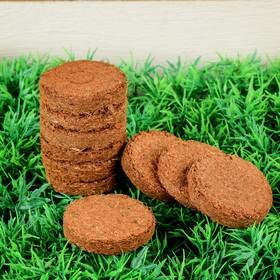 Таблетки кокосовые, d = 4 см, набор 10 шт. Ош